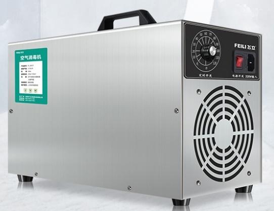 Model BO-803S dòng máy lọc không khí dùng trong nhà bếp