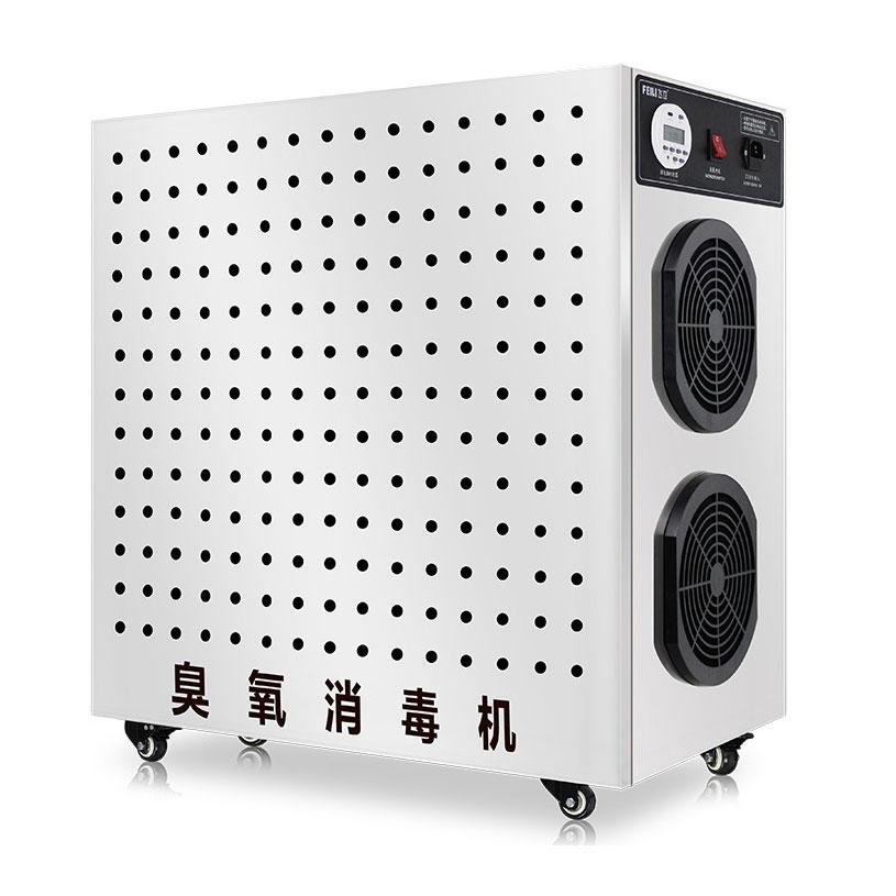 Làm sách và lọc không khí bằng máy tạo ozone BO-830N